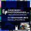EVERYBODY × PHOTOGRAPHER.com